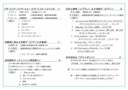 萌芽『生きもの展』エンディングコンサート  6月16日16時〜.jpg