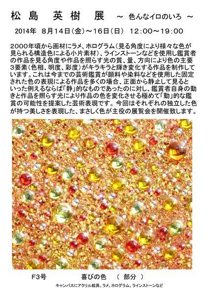 裏 (1).jpg